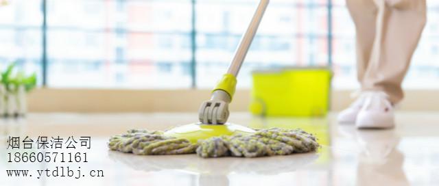 烟台保洁公司:家用空调的清洗方法